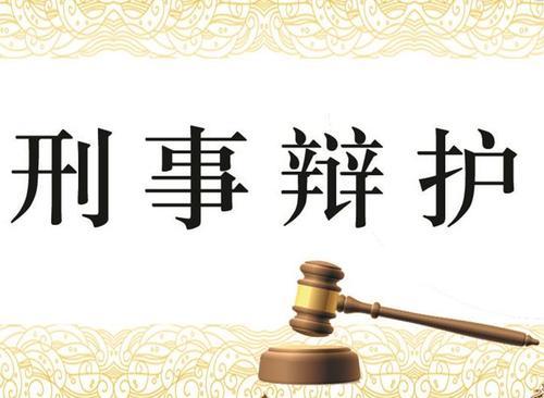 受贿罪辩护成功案例归纳常识:受贿和收礼的辨别