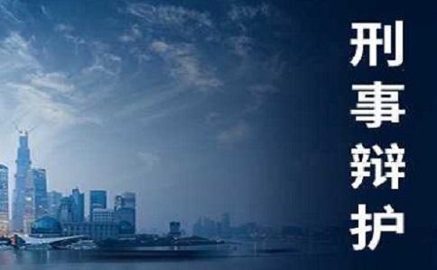 南京刑事律师团队成功为重大责任事故减轻刑