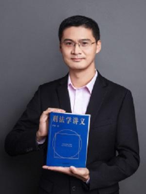 南京刑事律师罗翔